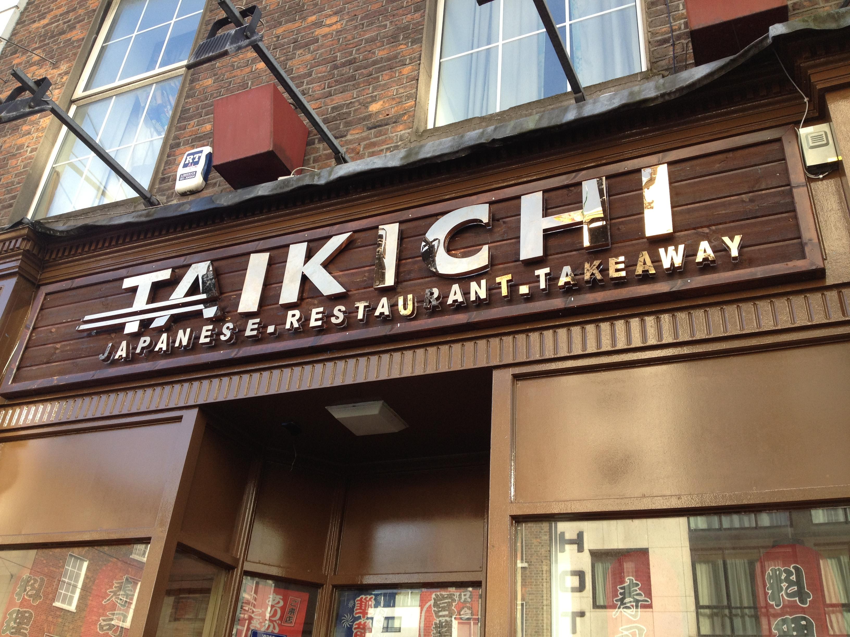 Taikichi Japanese Restaurant_TheIrelandExpert.com